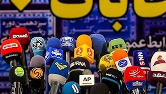 سیرک انتخابات ریاستجمهوری رژیم