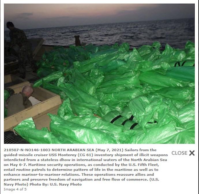 توقیف تسلیحات غیرقانونی توسط یو.اس.اس مونتری در شمال دریای عمان