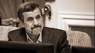 احمدی نژاد - رئیسجمهور خامنهای در سالهای ۸۴تا۹۲