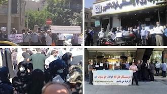 تجمعات اعتراضی در برابر مجلس ارتجاع