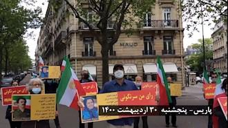 پاریس - تظاهرات یاران شورشگر با شعار دست آخوندا خونیه رأی ما سرنگونیه