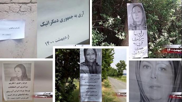 فراخوان به تحریم انتخابات قلابی رژیم آخوندی توسط هواداران مجاهدین و کانونهای شورشی - 0