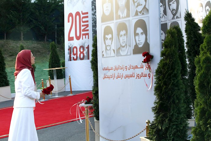 مراسم ۳۰خرداد مراسم چهلمین سالگرد مقاومت انقلابی سراسری - روز شهیدان و زندانیان سیاسی - 2