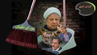 شورای نگهبان خامنهای