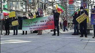 تظاهرات ایرانیان آزاده علیه نمایش انتخابات