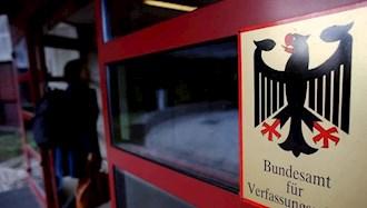 ادارهٔ حراست از قانون اساسی آلمان