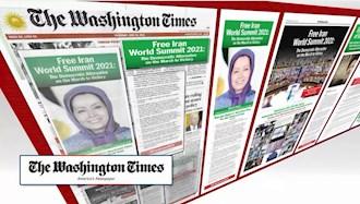واشنگتن:تایمز
