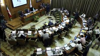 شورای قلابی شهر تهران