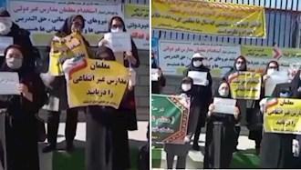 تجمع اعتراضی معلمان غیرانتفاعی جلوی مجلس ارتجاع