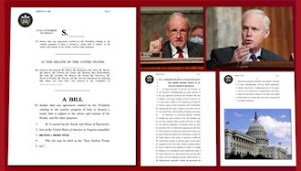 لایحهٔ ۲۳سناتور برجستهٔ آمریکا