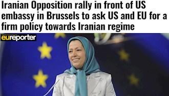 یی یو ریپورتر: تظاهرات حامیان شورای ملی مقاومت در بروکسل علیه نقض حقوقبشر در ایران