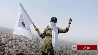 پیوستن کانونهای شورشی به موسسان پنجم ارتش آزادیبخش ملی ایران