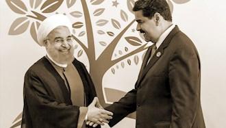 مادورو - آخوند روحانی