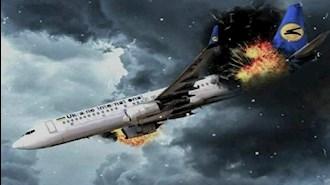 سرنگون کردن هواپیمای اوکراینی توسط سپاه پاسداران