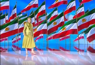 برنامه ای به مناسبت کهکشان، گردهمایی بزرگ سالانه مقاومت ایران