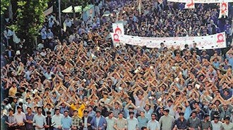تظاهرات میلیشیا در مقطع ۳۰خرداد سال ۶۰