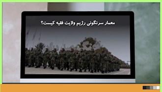 ارتش آزادیبخش
