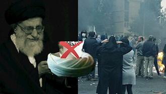 نالههای التماسی خامنهای و پاسخ مردم