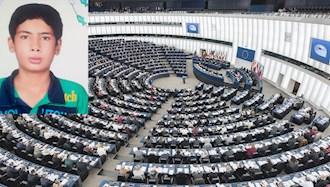 پارلمان اروپا - اعدام قریبالوقوع حسین شهبازی