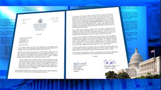 نامه ۲۲ عضو کنگره  به وزیر خارحهٔ آمریکا