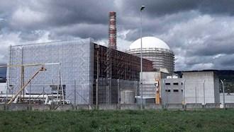 سازمان انرژی اتمی رژیم ایران