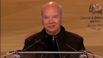 اسقف ژاک گایو