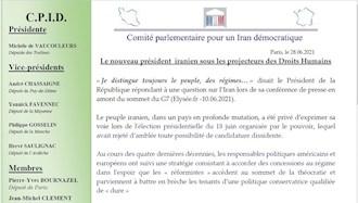 بیانیهٔ کمیتهٴ پارلمانی فرانسه برای یک ایران دمکراتیک