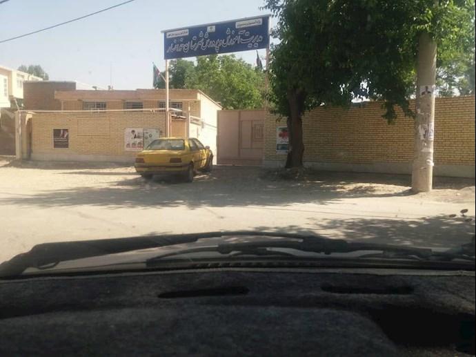 -اصفهان. خوانسارشعبه 18. کسادی شعبه 1000