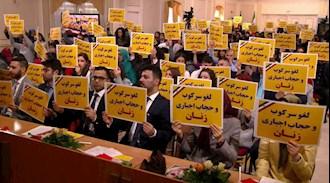 حکومت آخوندی سردمدار سرکوب زنان