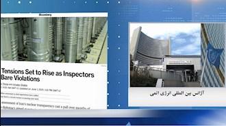 خبرگزاری بلومبرگ - افزایش تنشها با رژیم ایران