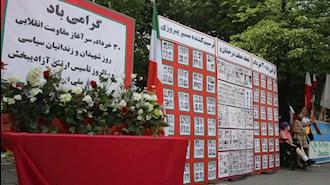 گرامیداشت ۳۰خرداد توسط هموطنان آزاده - آرشیو