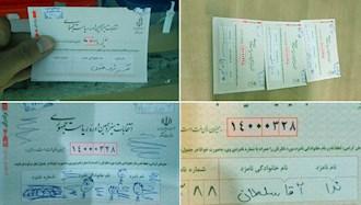 آرای باطله در نمایش انتخابات رژیم