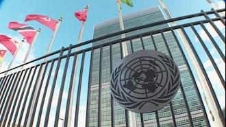 مقر سازمان ملل