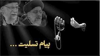 پیام تسلیت برای خامنهای...