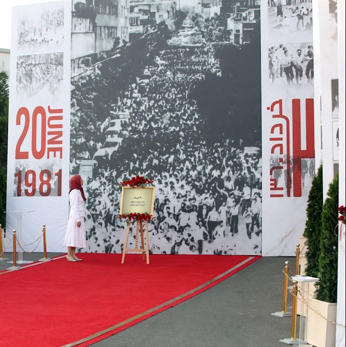مراسم ۳۰خرداد مراسم چهلمین سالگرد مقاومت انقلابی سراسری - روز شهیدان و زندانیان سیاسی - 1