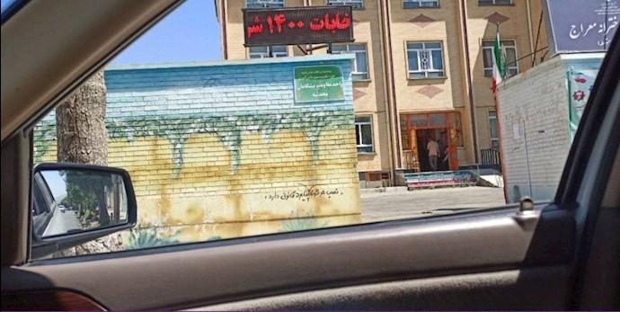 -تحریم انتخابات نمایشی از سوی مردم پیرانشهر
