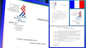 اطلاعیه مطبوعاتی انجمن حقوقبشر نوین فرانسه