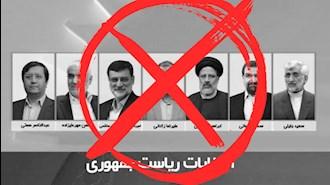 نمایش انتخابات رژیم