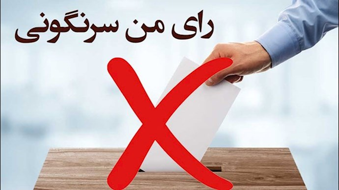 سیرک انتخابات