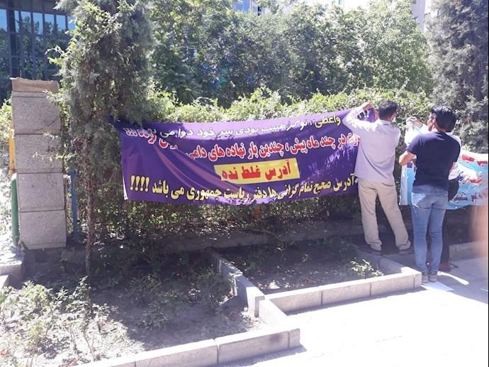 -دامداران مشهد