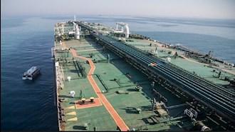 کشتی حامل نفت