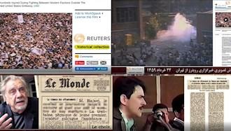 کلکسیون تاریخی رویترز و گزارش لوموند از تهران در ۲۴خرداد۱۳۵۹