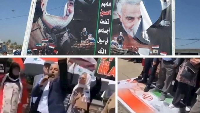 لگدمال کردن تصاویر خامنهای و خمینی