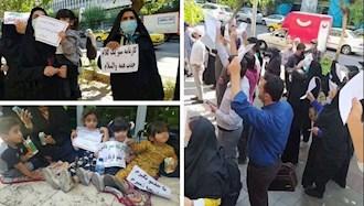 تجمع اعتراضی کارنامه سبزها مقابل وزارت آموزش و پرورش