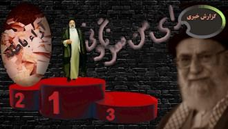 آراء باطله در نمایش انتخابات