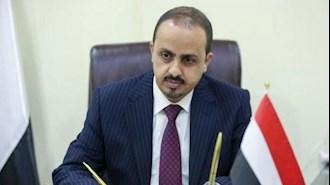 معمر الاریانی وزیر اطلاع رسانی یمن