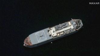 کشتی حامل سلاح مربوط به رژیم ایران