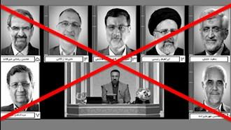 مناظرهٔ کاندیداهای سیرک انتخابات رژیم