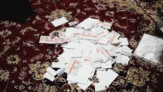 حجم بالای آرای باطله در نمایش انتخابات ریاست جمهوری رژیم