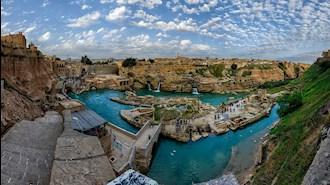 خوزستان زیبا
